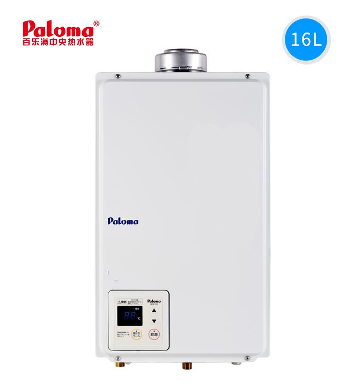 Paloma/百乐满 PH-16SXT 16升平衡式家用燃气热水器恒温日本进口