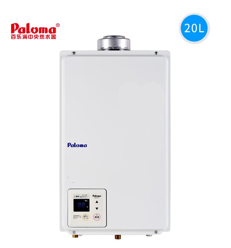 Paloma/百乐满 EC-20T 20升平衡式燃气热水器恒温静音防冻进口
